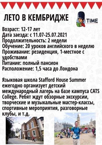 новости4